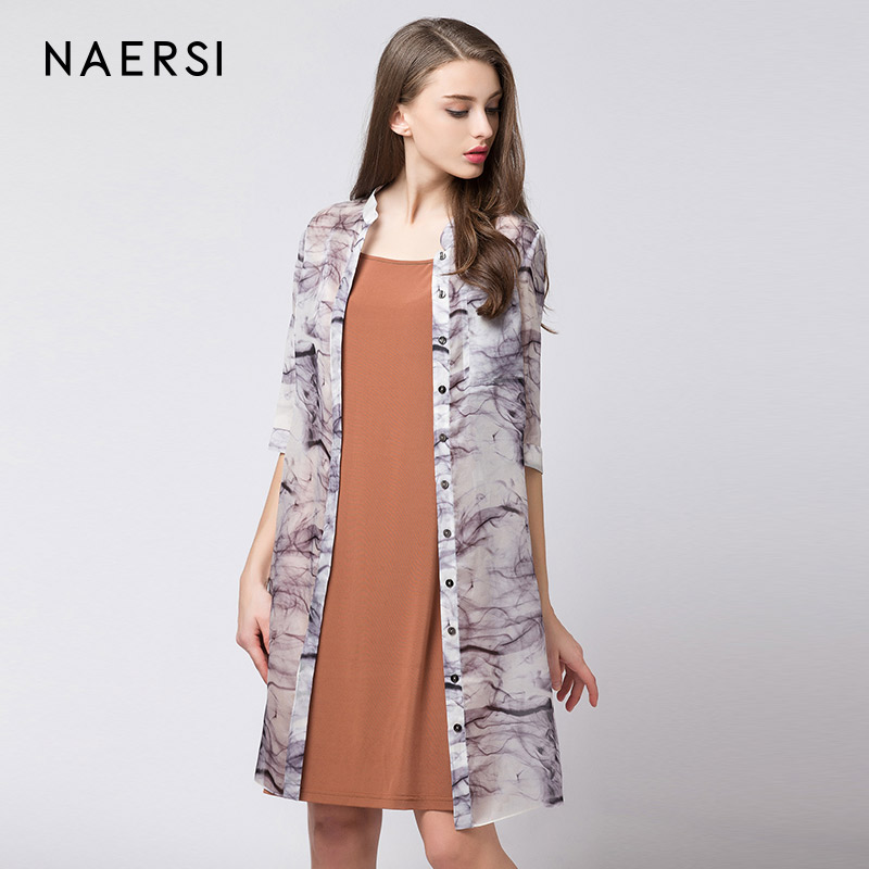 NAERSI-娜尔思专柜正品秋冬新装中长款衬衫开襟丝绸衫桑蚕丝
