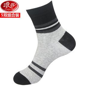 运动船袜5双