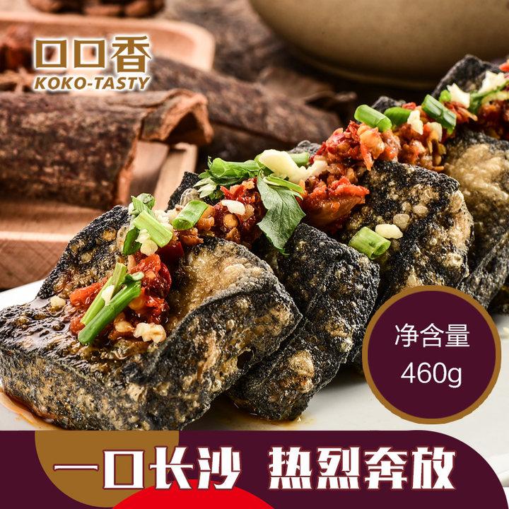 口口香 正宗老长沙臭豆腐 460g