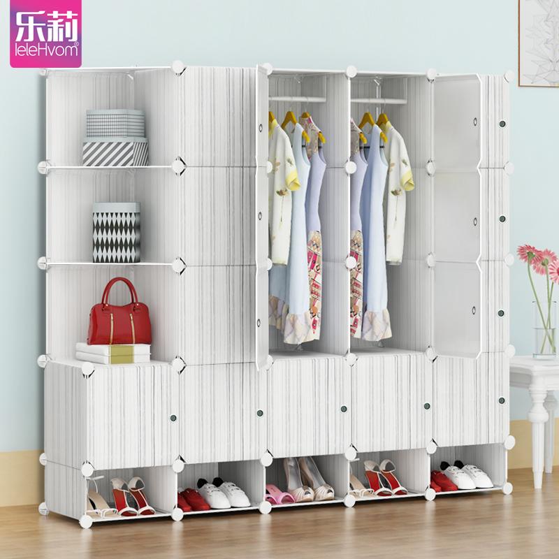 乐莉简约现代经济型组装布衣柜衣橱