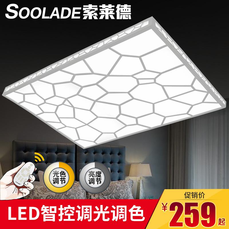 索莱德中式长方形led主房间吸顶灯9088