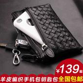 巴富莉钥匙包女真皮韩国多功能女士汽车钥匙包羊皮编织手机零钱包