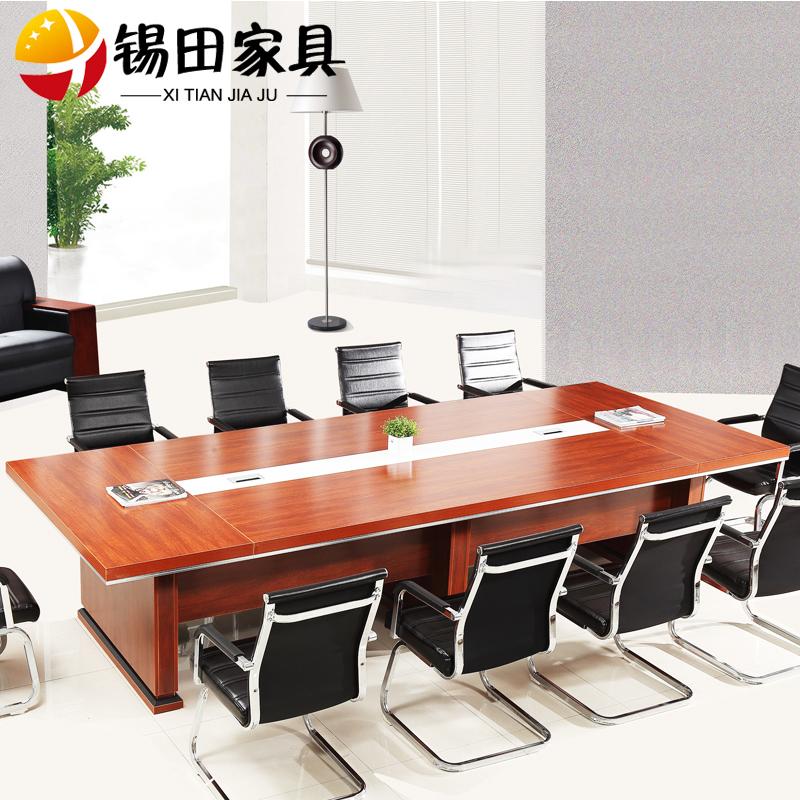 锡田家具办公家具会议桌888