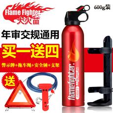 Огнетушитель Flamefighter 600g