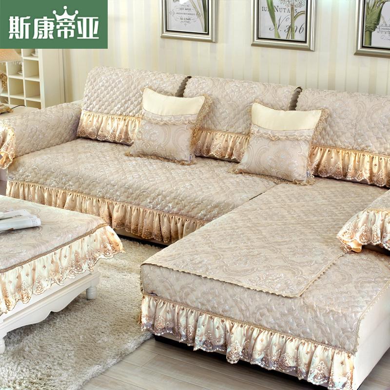 斯康蒂亚地中海夏天沙发巾抱枕套7902