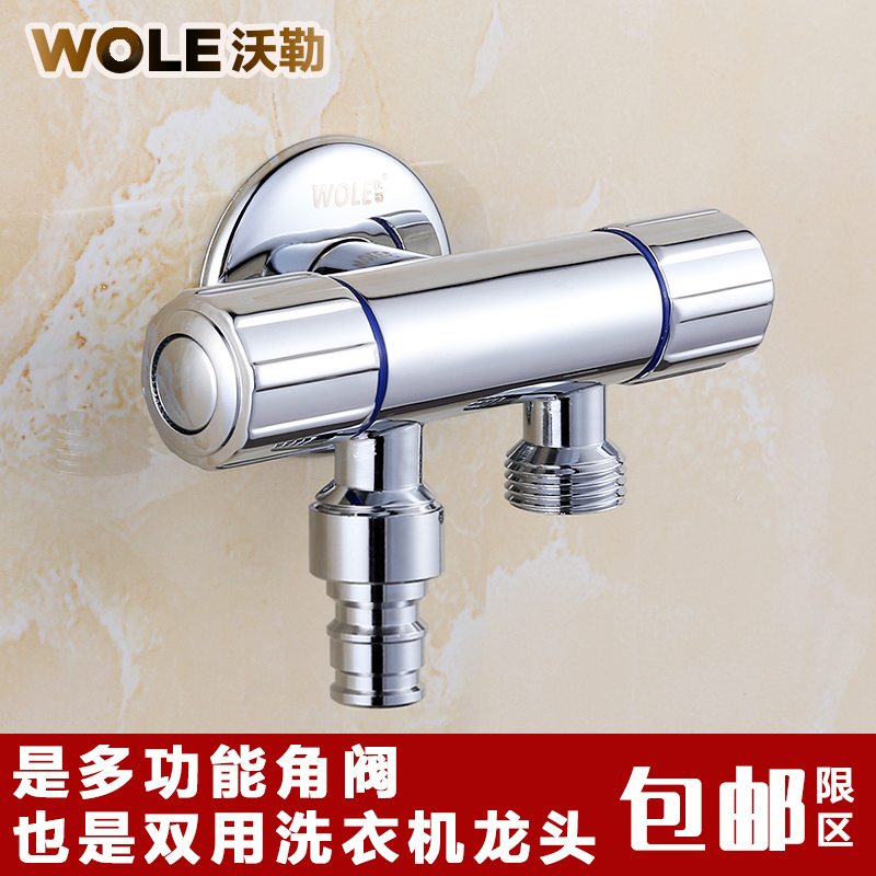 沃勒全铜马桶喷枪妇洗器1608D