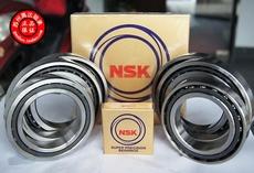 Радиально-упорные шариковые подшипники NSK 7204 7205