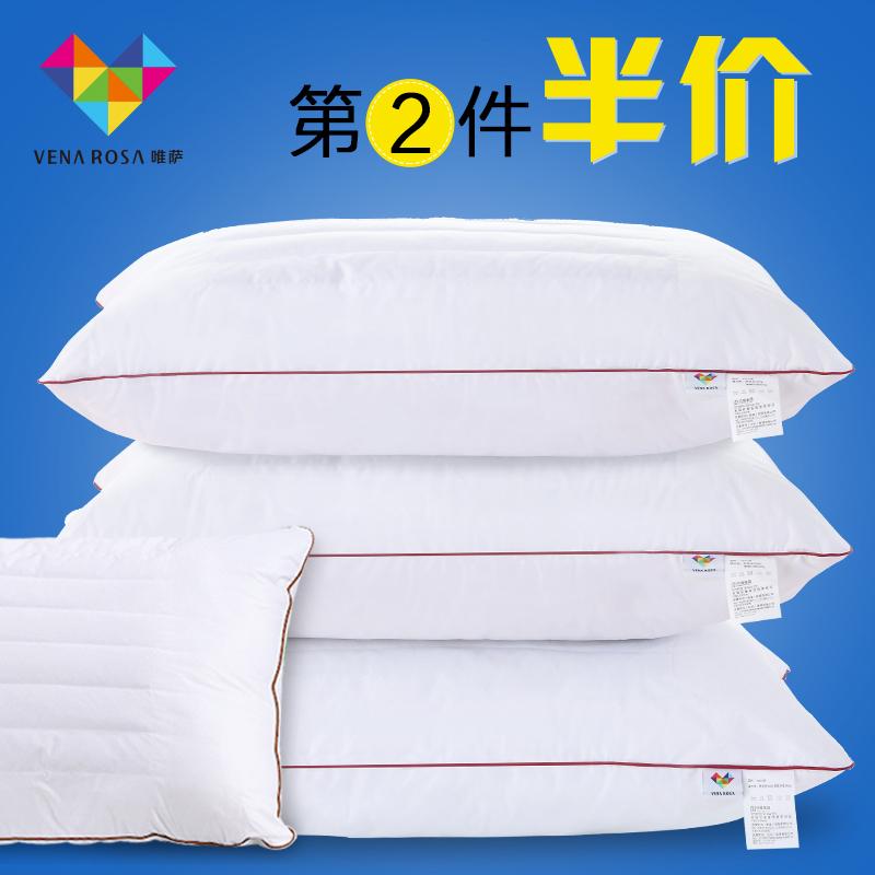 唯萨家纺全棉荞麦枕头枕VZT03AB0011M