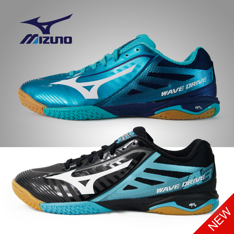 33c06c26efa3e0 World Championship with the table tennis shoes 81GA150027 non-slip  wear-resistant ventilation training competition men and women shoes -  BuyChinaBulk.com ...