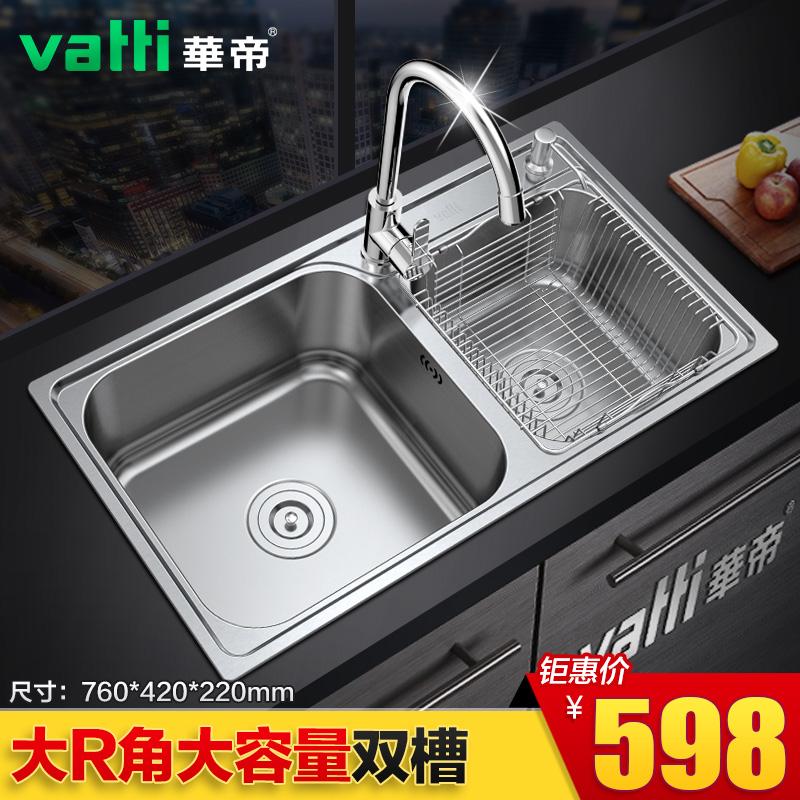 华帝不锈钢水槽H-A2017(76D)Q
