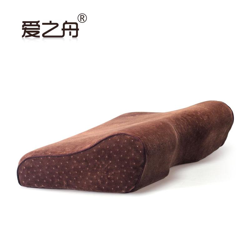 爱之舟蝶形慢回弹记忆枕头20400