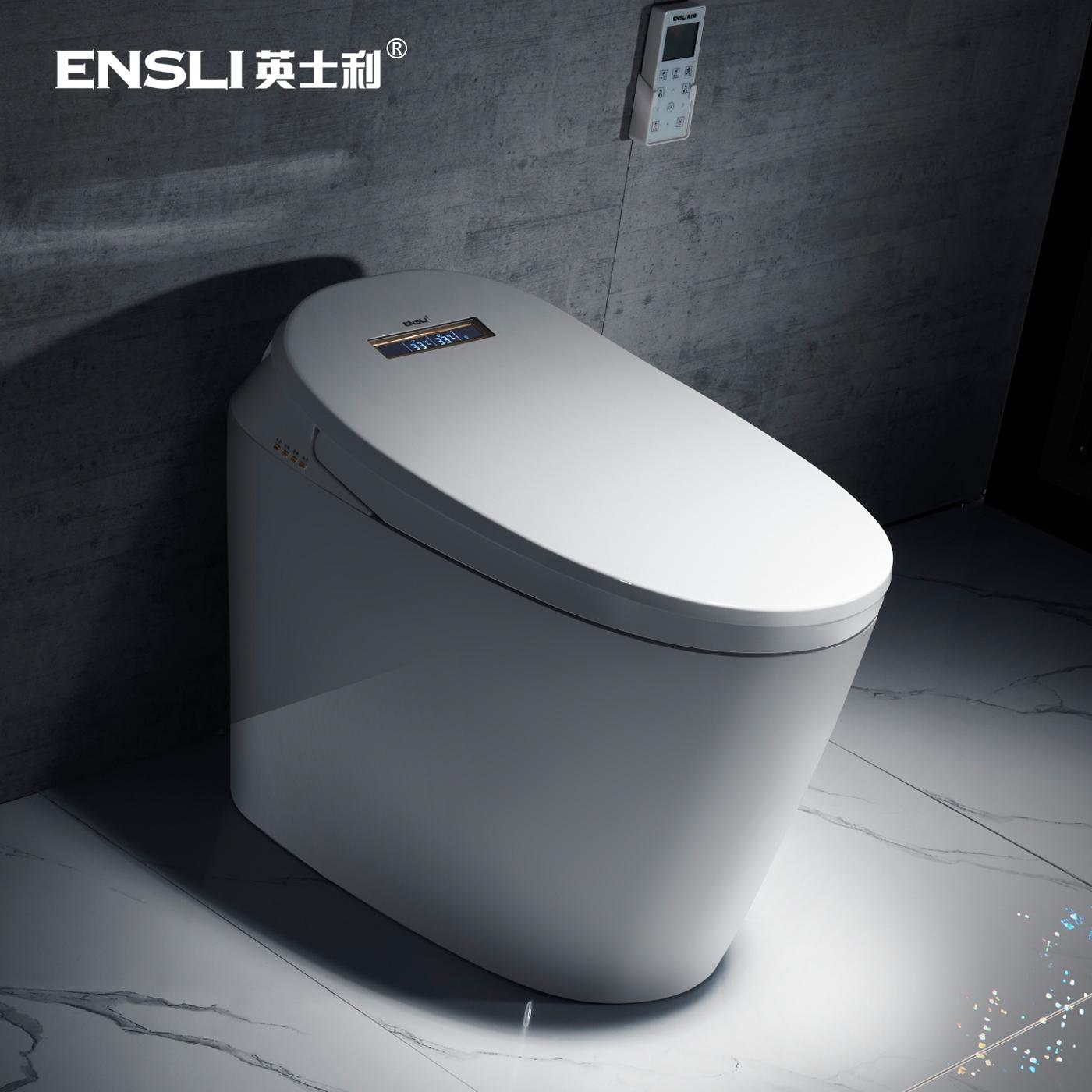 英士利全自动翻盖智能马桶Z-125