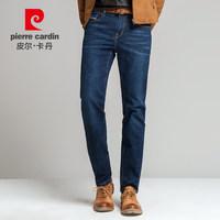 男士秋冬厚款弹力牛仔裤男直筒裤 皮尔卡丹青年棉长裤男裤子秋季