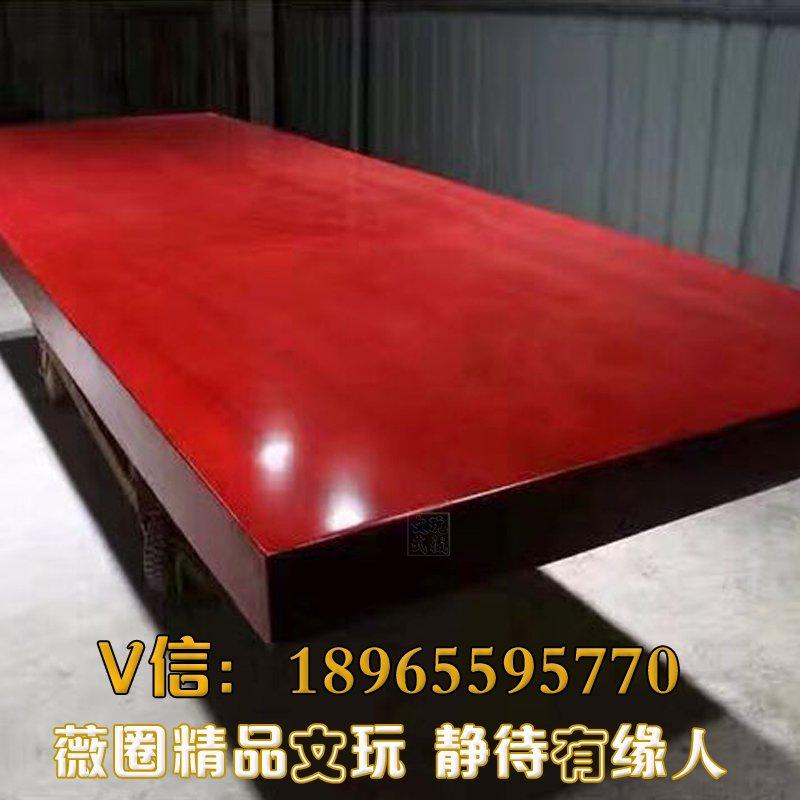 文武办公会议书桌16112221