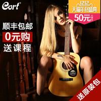 考特吉他Cort AD810 41寸40寸民谣吉他初学者进口学生木吉他电箱