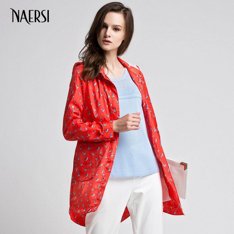 NAERSI-娜尔思女装秋冬通勤连帽风衣长袖中长款风衣外套