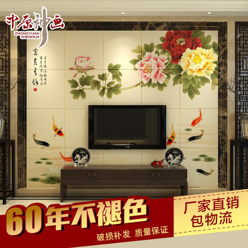 中原神画中式电视墙瓷砖牡丹