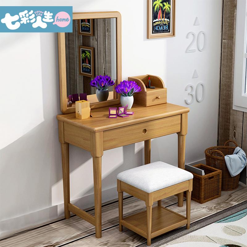 七彩人生纯色儿童梳妆台ME-DO1310