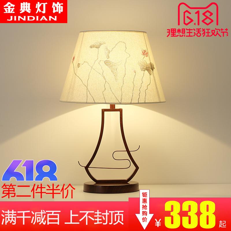 金典新中式台灯JD4002