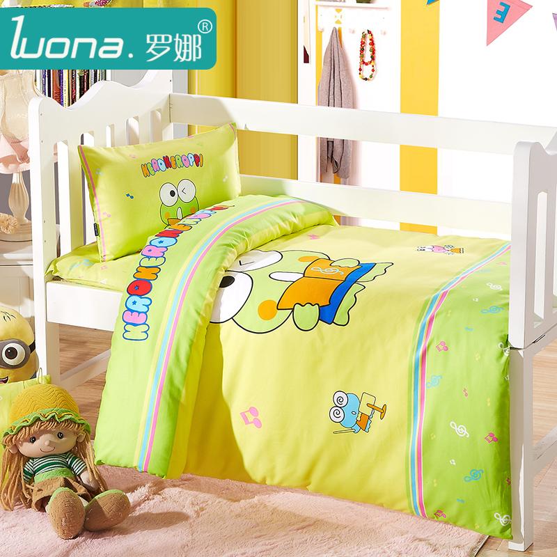 罗娜三件套儿童纯棉午睡被褥LN269952