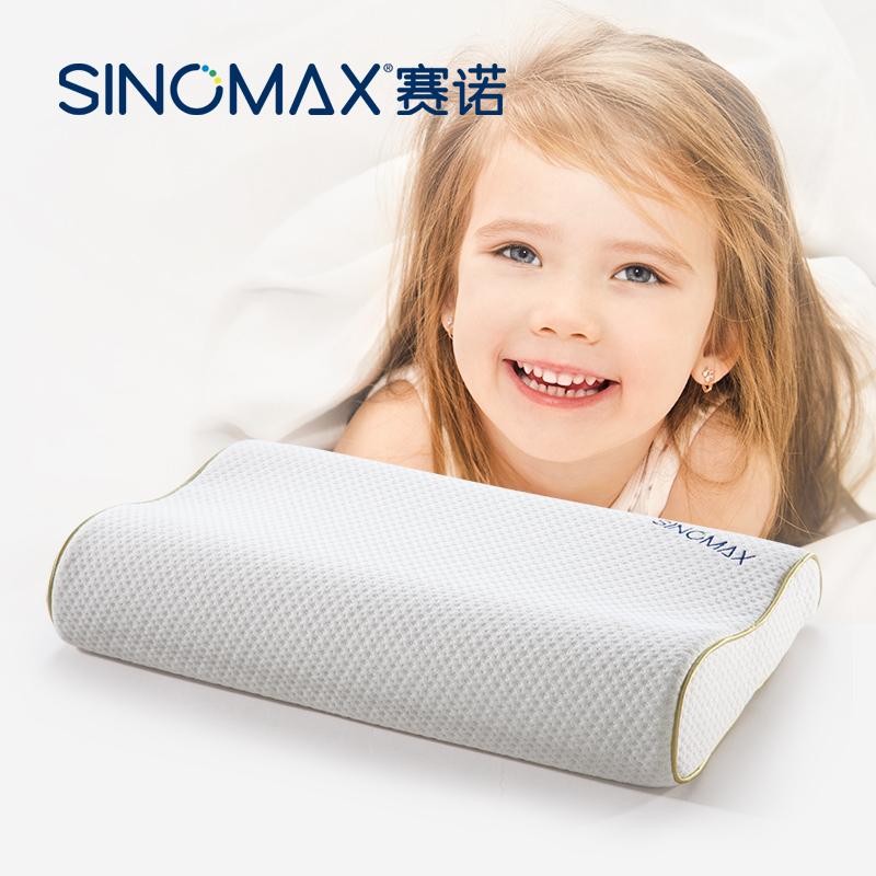 sinomax/赛诺清新儿童枕PP-232