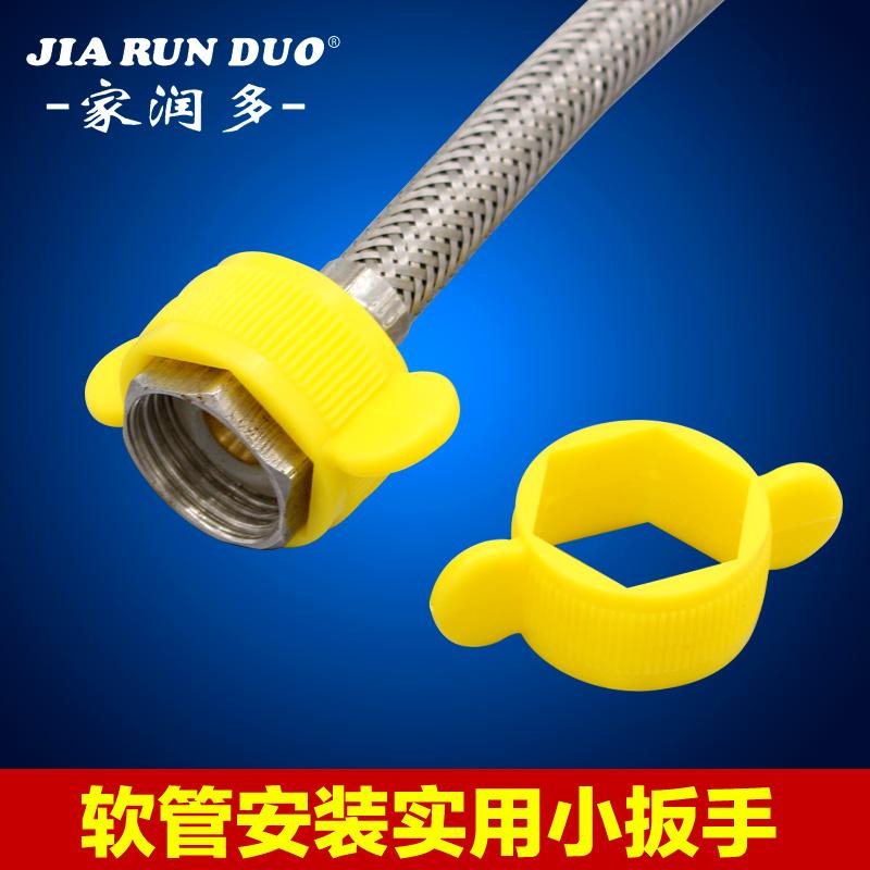 家润多水龙头软管JRD-5600