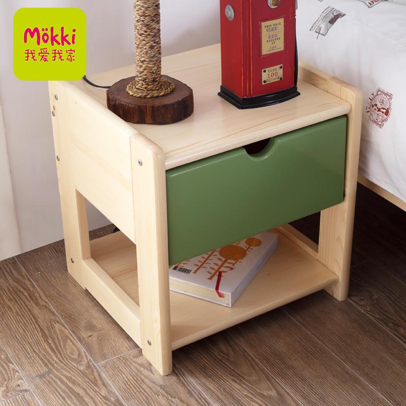 我爱我家儿童床头柜原绿色实木床头柜
