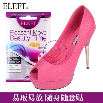 ELEFT硅胶后跟贴高跟鞋贴防磨脚贴夹脚垫细条后跟帖小圆贴半码垫