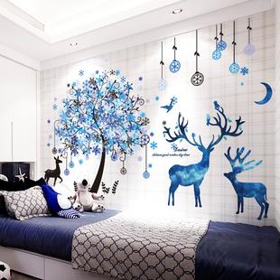墙纸自粘星空卧室墙壁装饰贴纸墙贴背景墙房间贴画大学生宿舍寝室