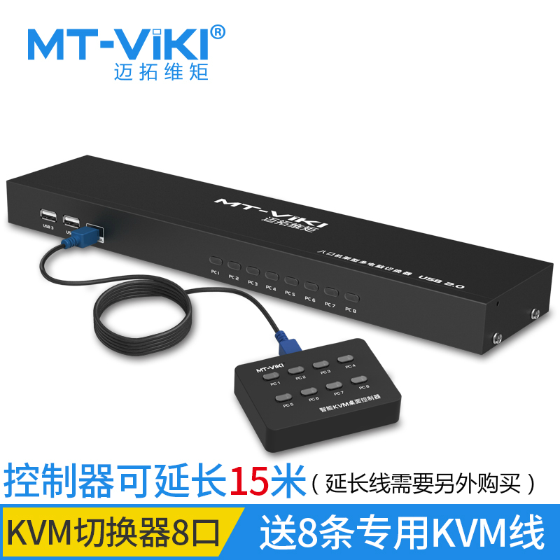 Конвертер Mt/viki  KVM USB