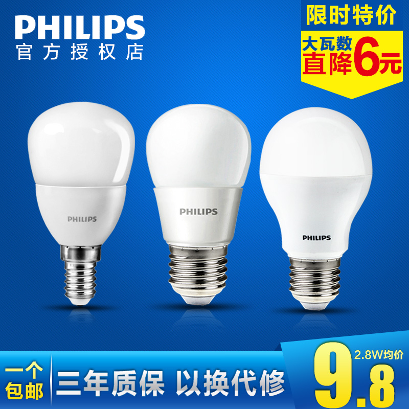 LED-светильник Philips  Led E27e14 3W/5W Lamp