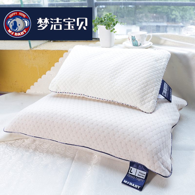 梦洁宝贝儿童枕头护颈枕45711