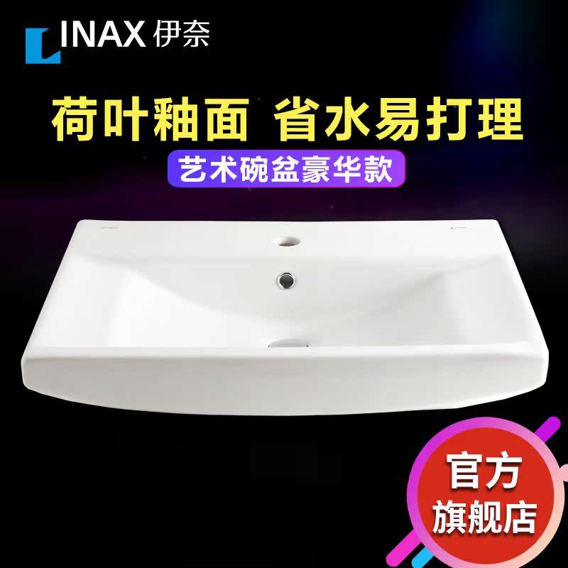 inax伊奈陶瓷洗面盆ccix0696