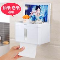 卫生间厕所纸巾盒免打孔长款塑料卫生纸盒防水厕纸盒吸盘式卷纸筒