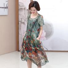 50-60岁妈妈装夏天裙子中老年人夏季长裙中年大码女装雪纺连衣裙