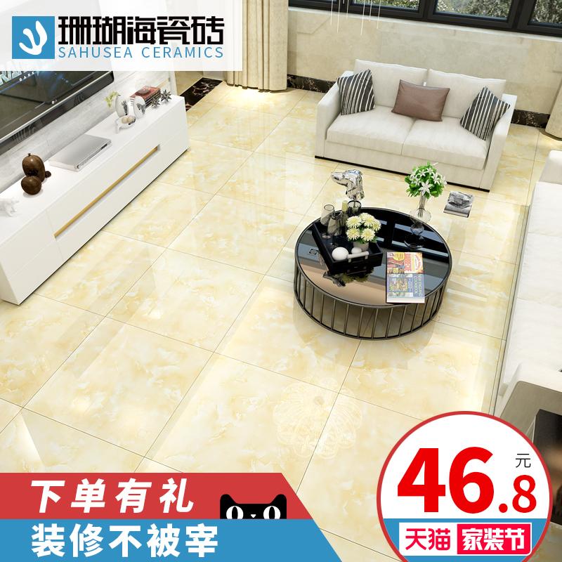 珊瑚海瓷砖仿大理石QQ8150