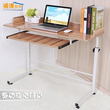 诺译家用床边可调节移动置地式环保白色卧室懒人台式笔记本电脑桌