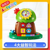 【9个月】早教玩具 趣味小树  积木珠算琴键婴幼儿益智玩具