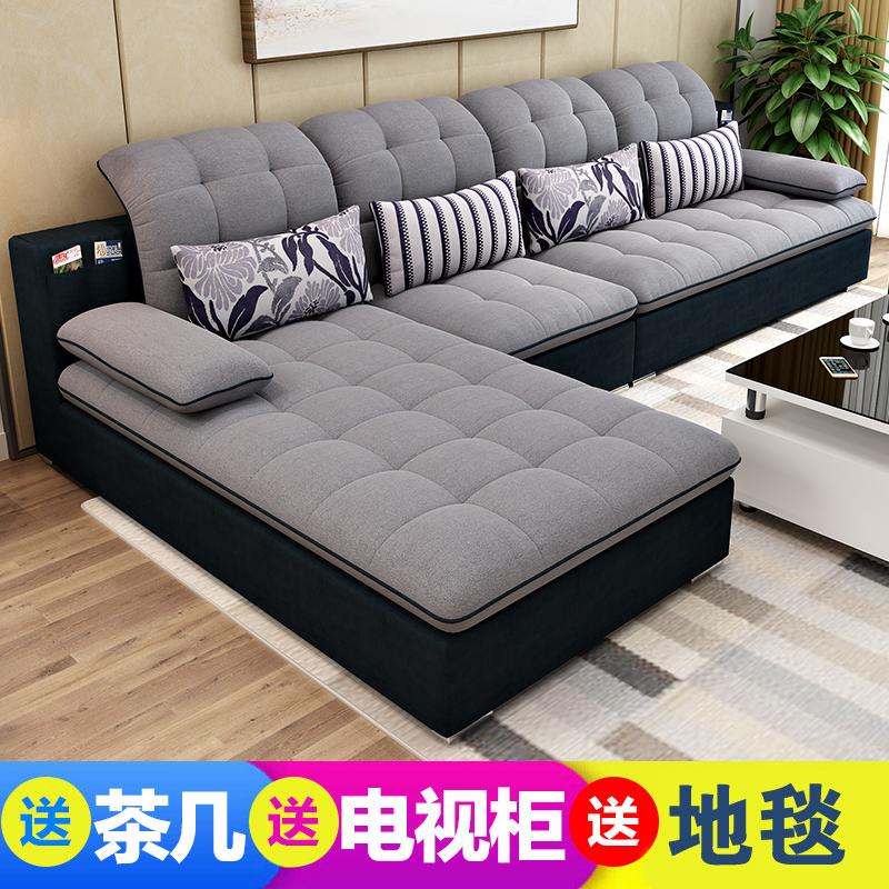 简约现代布艺沙发组合客厅小户型整装简易懒人经济型可拆洗北欧
