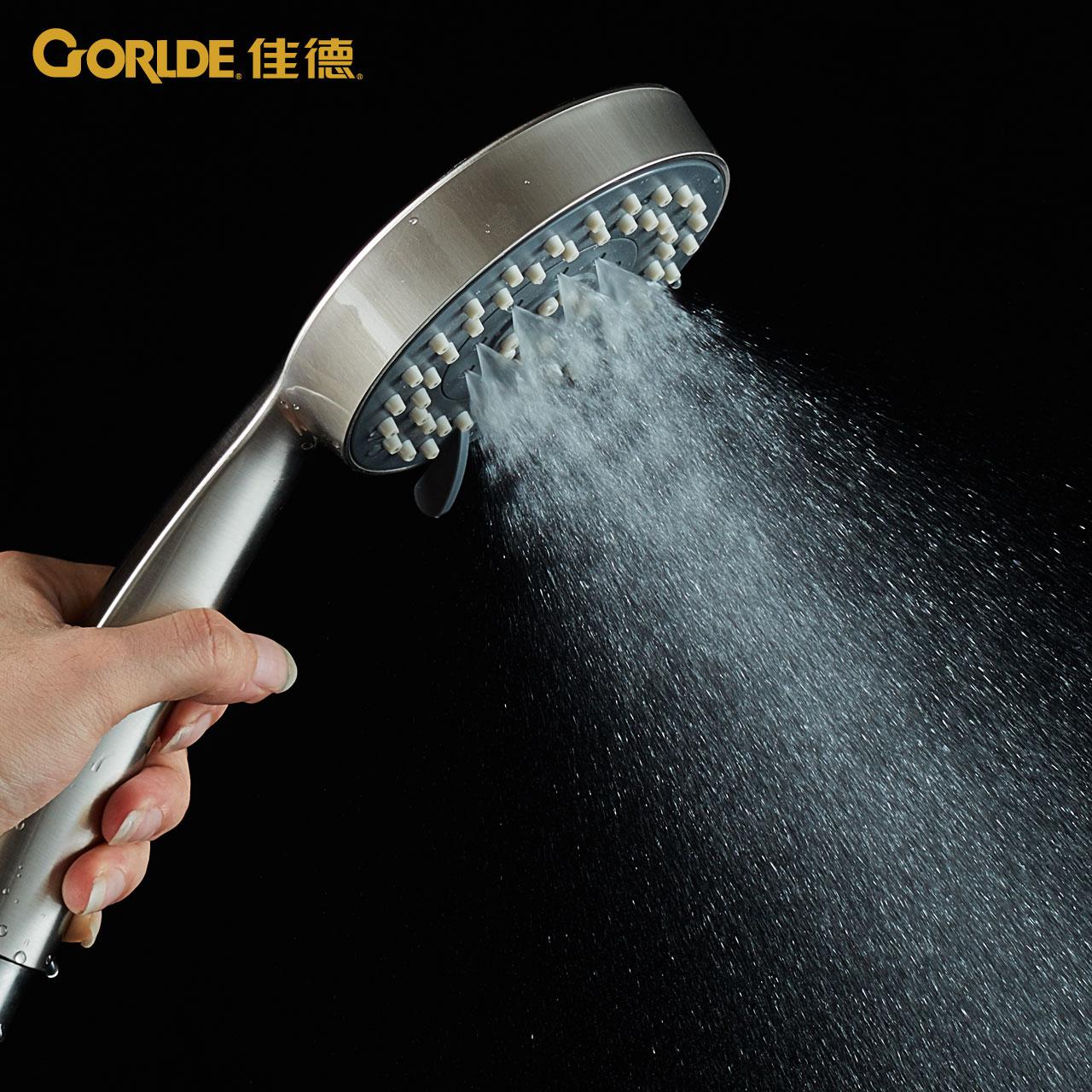 科勒旗下佳德多功能ABS手持花洒喷头淋浴洗澡热水器单头带开关