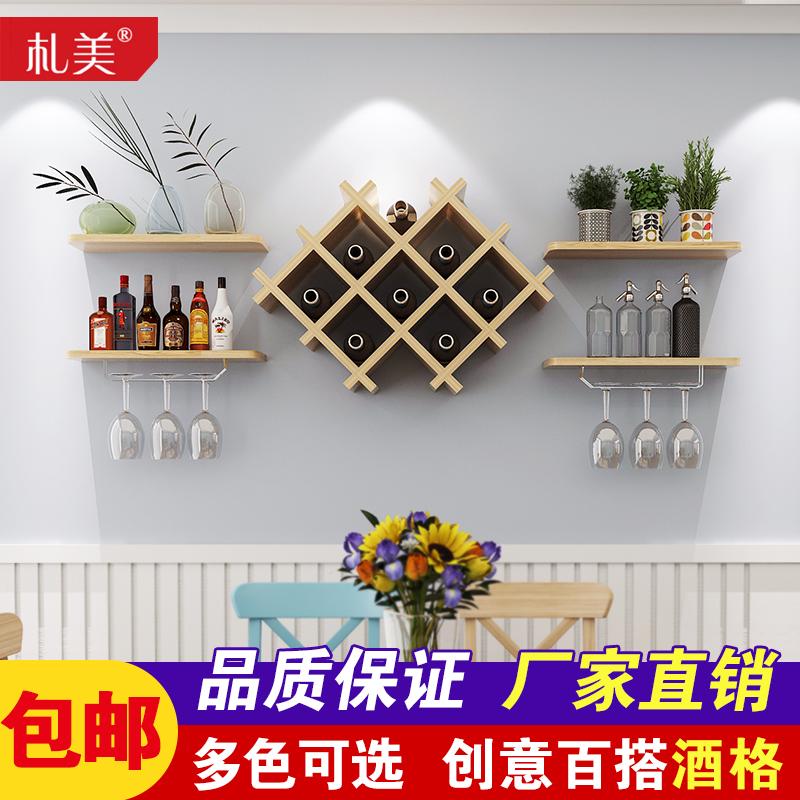 札美简约现代红酒酒柜ZM094