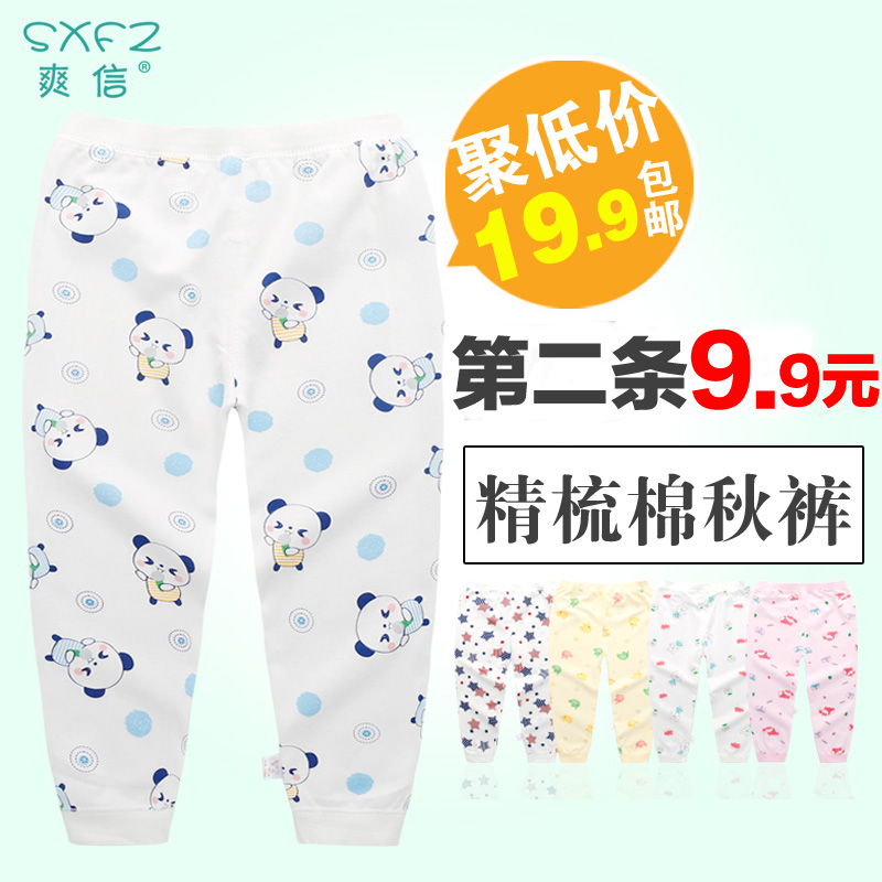 Leggings Sxfz 9007