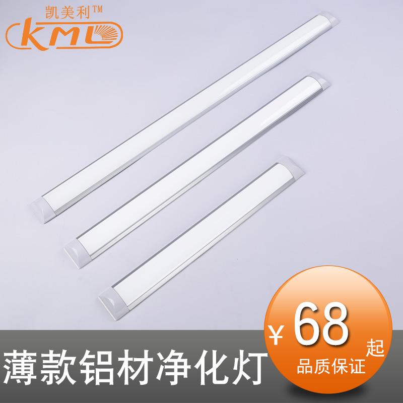 凯美利铝材长条led吸顶灯KML3208