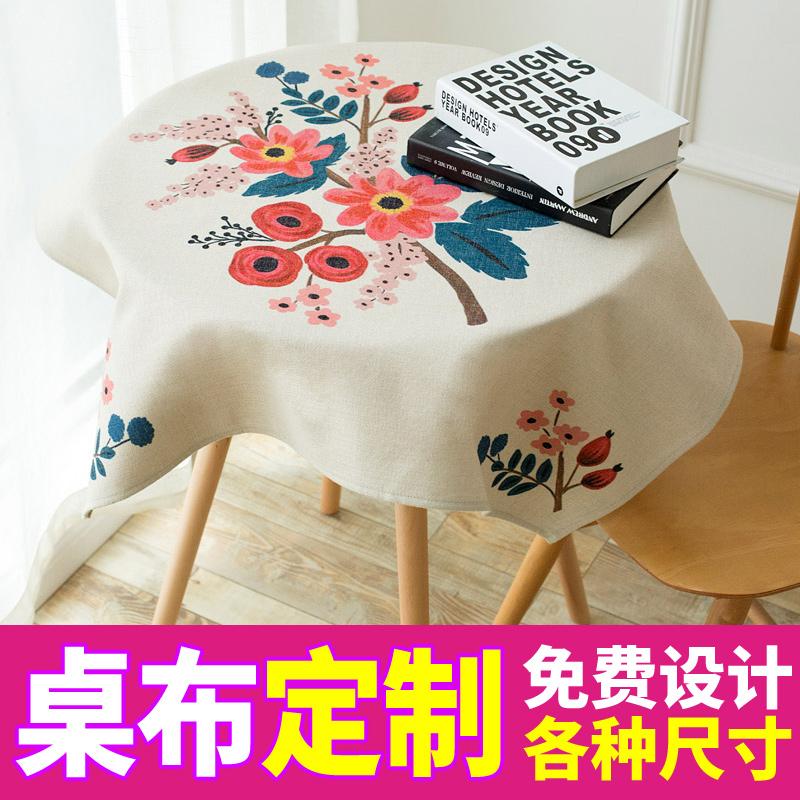 艾丽卡尔桌布棉麻餐桌布AL-56980