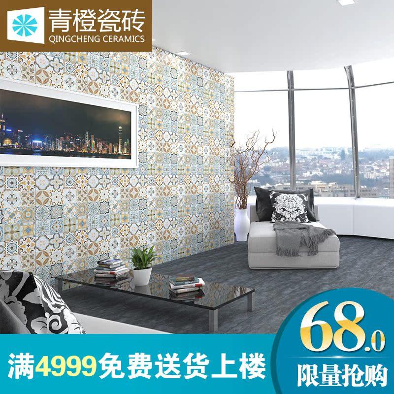 青橙瓷砖花砖QF6102