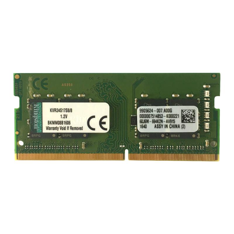 金士顿 DDR4 2400 8G 笔记本电脑 8g内存条 四代 内存条 兼容2133