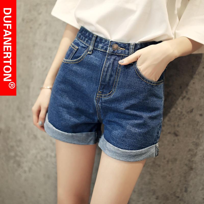 Jeans for women Dufanerton d16a068 Mm Dufanerton/dufanerdun