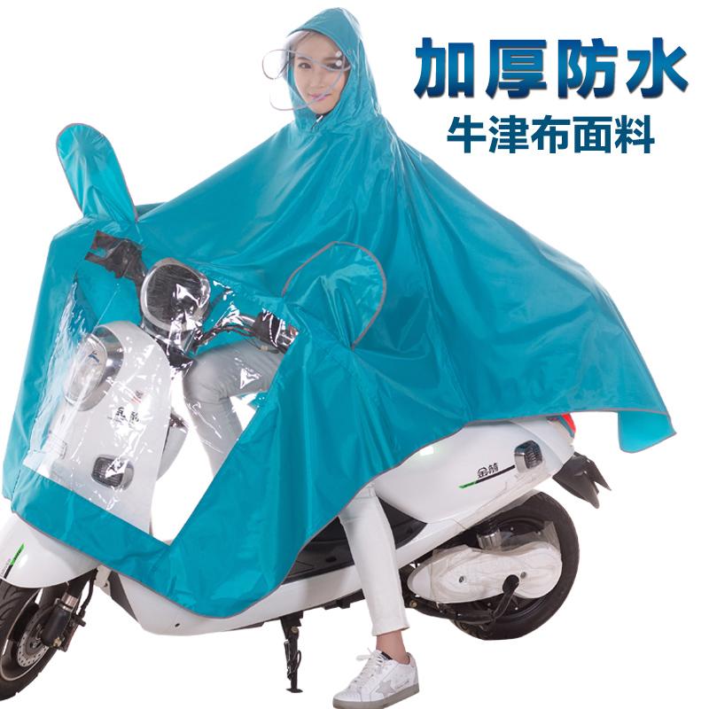 电动车雨衣摩托车电瓶车单人男女士电瓶车雨披双帽檐成人加大加厚