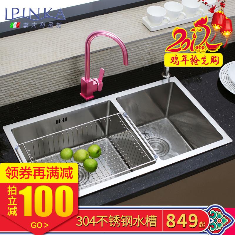 品加304不锈钢水槽YG-1