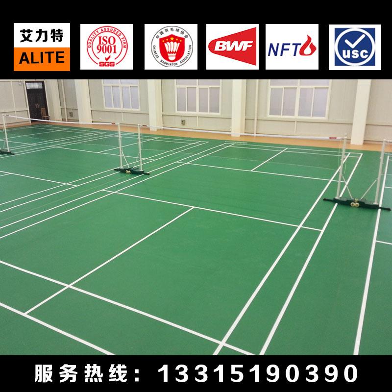英利奥-A23145A塑胶地板